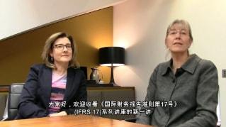 Pwc Hk Pricewaterhousecoopers Hong Kong
