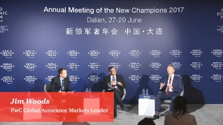 Artificial Intelligence Study Launch Press Conference World Economic Forum 2017 in Dalian
