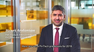 10 FinTech predictions for 2018
