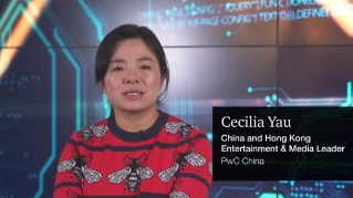 Cybersecurity series for entertainment and media companies - Part 1
